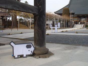 西念寺20121130.jpg