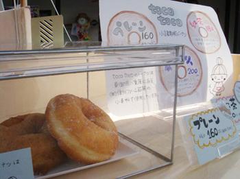 tokotoko20121130.jpg